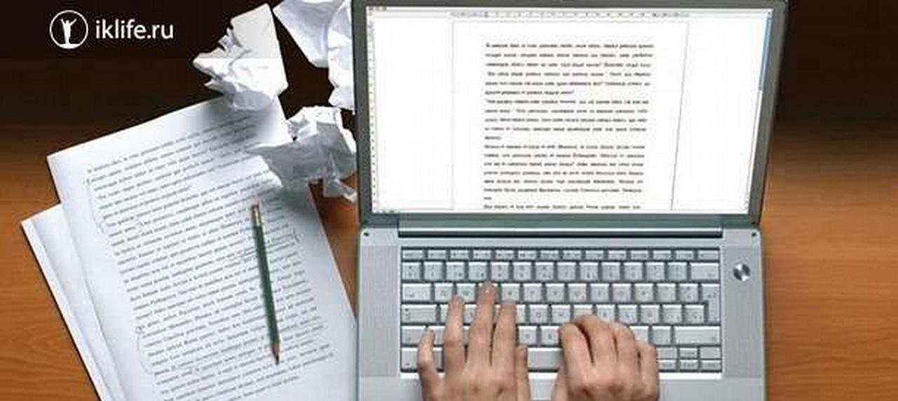 Набор текста, написание рукописного текста оказываем услуги